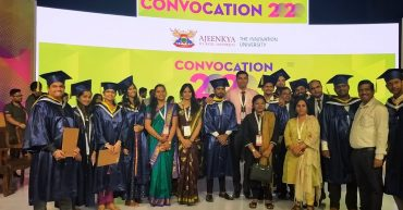 Convocation 2020 – Ajeenkya DY Patil University
