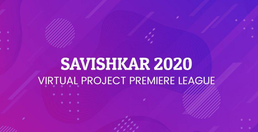 Virtual Project Premiere League Image